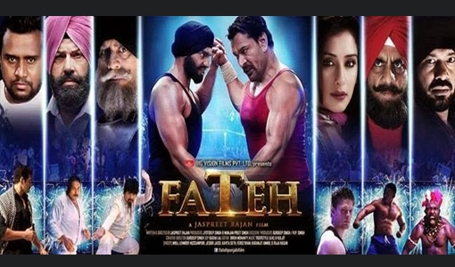 Fateh Movie Poster