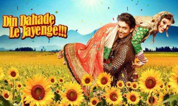 Remake of DDLJ is now in Punjabi