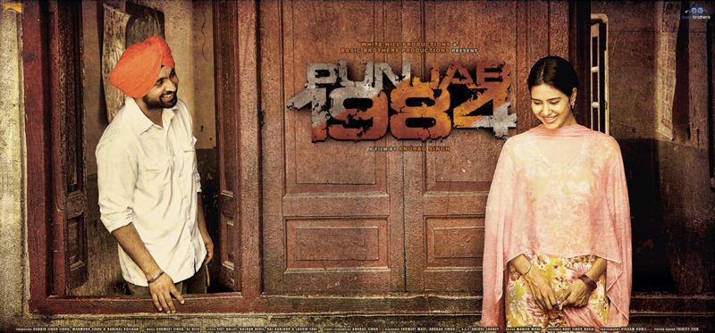 Channo - Diljit Dosanjh - Sonam Bajwa