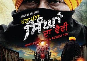 Patta Patta Singhan Da Vairi Movie Poster