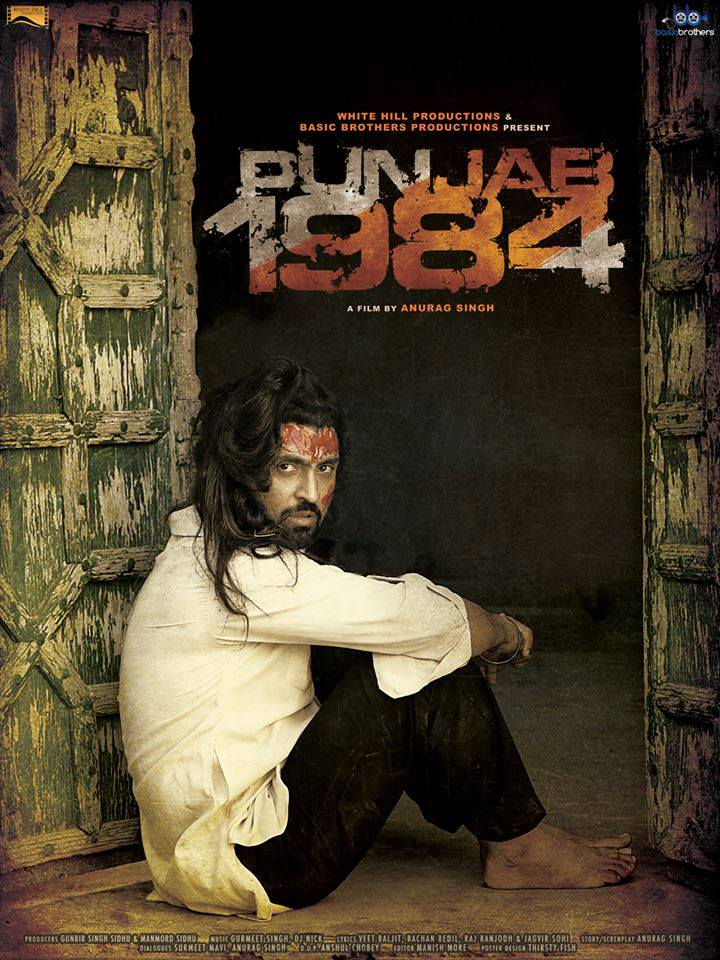 Punjab-1984-Diljit-Dosanjh-Punjabi-Movie-2014