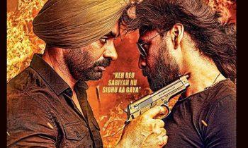 Baaz Movie New HD Poster