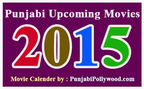 List of 2015 Upcoming Punjabi Movies