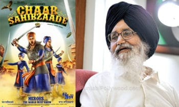 Punjab CM Parkash Singh Badal Watched Chaar Sahibzaade Read Review.
