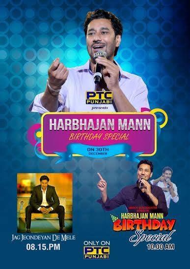 Harbhajan Mann's Birthday 30 Dec