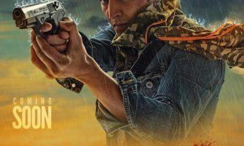Hero Naam Yaaad Rakhi Poster