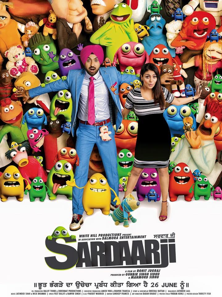 Sardaar Ji Punjabi movie