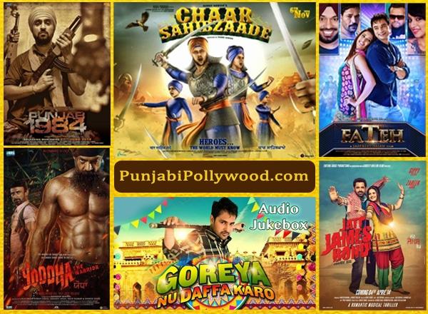2014 punjabi film industry