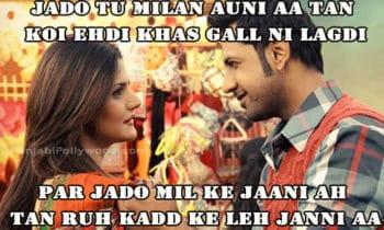 Best Dialogues Punjabi