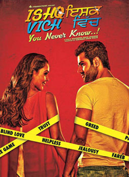 ishq vich you never know punjabi movie 2015