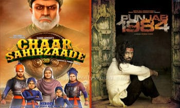 Who deserve the tittle of best Punjabi movie in 2014 ?