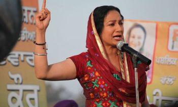 Dhee Punjab Di | Punjabi Movie