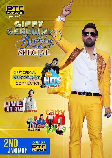 Gippy Grewal Birthday