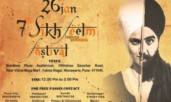 7th Sikh Feelm Festival