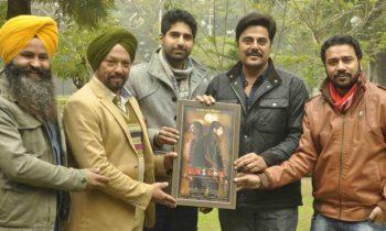 Gun & Goal Punjabi Movie