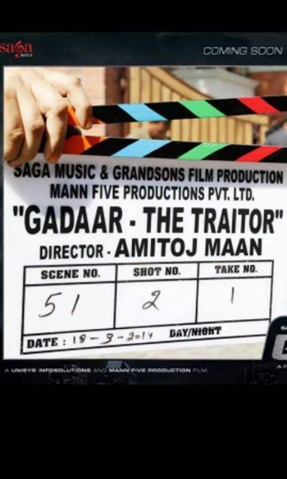Gaddar Harbhajan Mann Movie