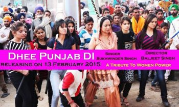 Dhee Punjab Di Punjabi Movie
