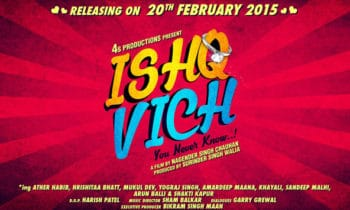 Ishq Vich (You Never Know) | Punjabi Movie