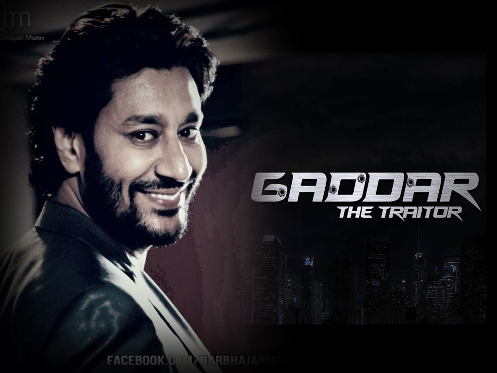Gadaar the traitor | 2nd digital poster | harbhajan mann.