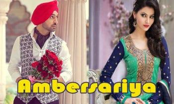 Ambarsariya Punjabi Movie | Diljit Dosanjh |Lauren Gottilieb