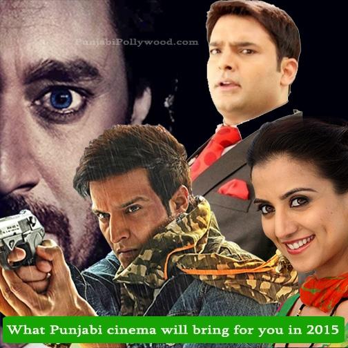 Kapil Sharma Punjabi Movie