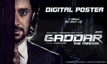 Gaddar - The Traitor