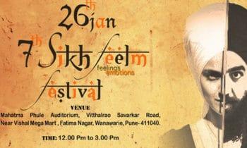 sikh feelm festival pune