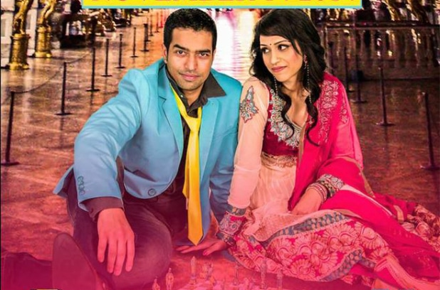 First Punjabi Film Shortlisted for Oscar award