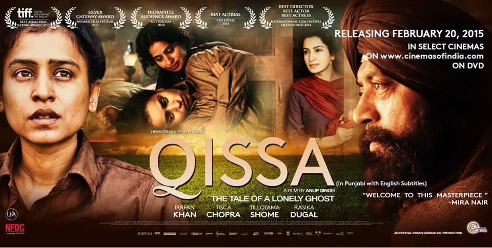 Irfan khan movie poster qisaa