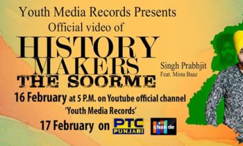 Youth media records presents History makers The Soorme