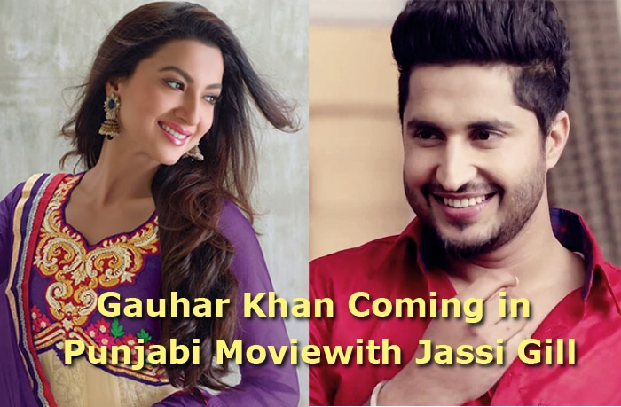gauhar khan with jassi gill