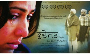 Kudessan – Not Just a Movie… But a Movement !