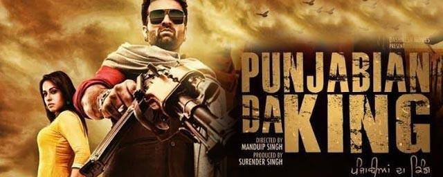 Punjabiyan Da King Review