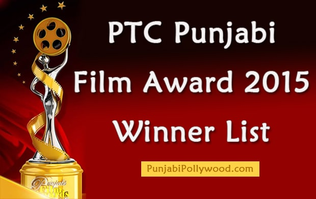 Ptc Punjabi Film Award 2015 Winner List