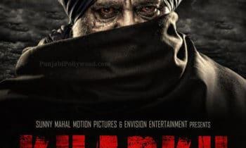 Khadkuwaad Movie Poster