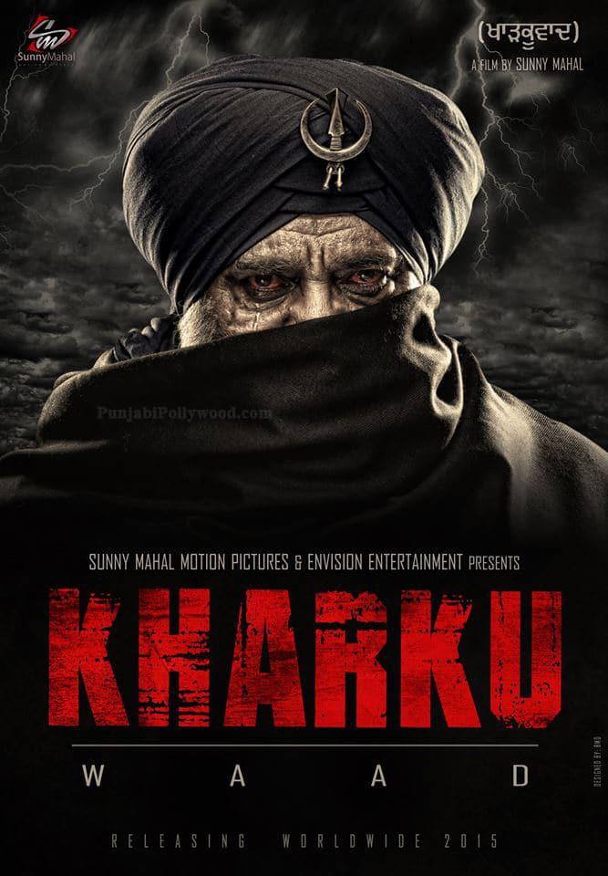 Kharkuwaad Movie Poster