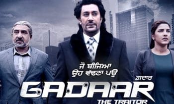 Is Harbhajan Mann Starrer Gadaar Trailer Copied from Tollywood ?