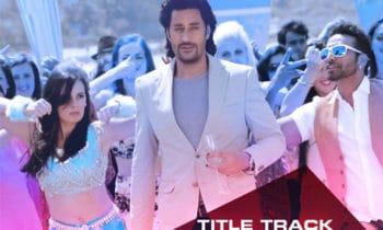Title Track of Gadaar - The Traitor Movie