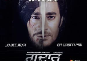 Gaddar The Traitor Official Poster