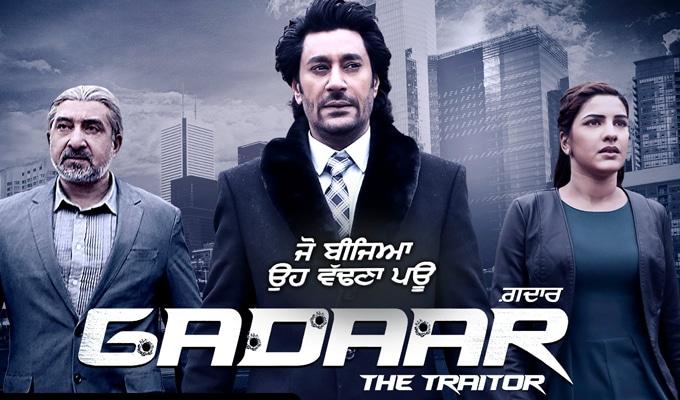 Gadaar- The Traitor
