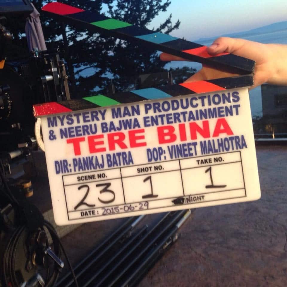 Neeru Bajwa Entertainment