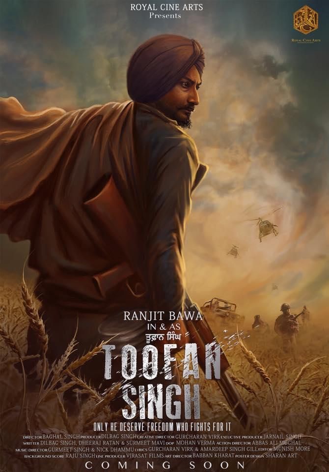 Toofan Singh Movie Poster