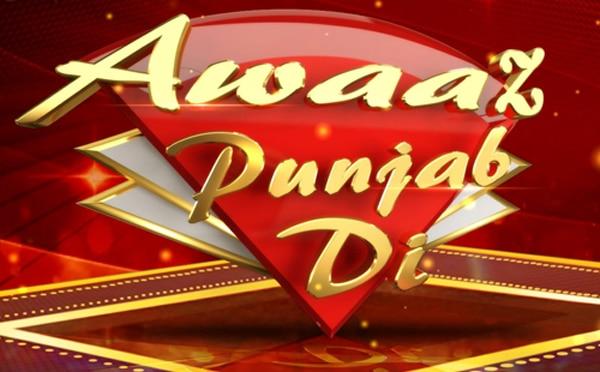 Awaaz Punjab Di Auditions