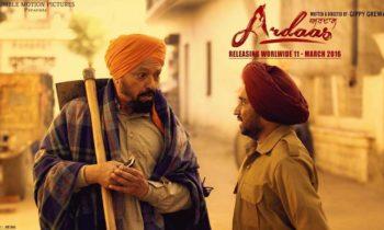 Ardaas Punjabi Movie