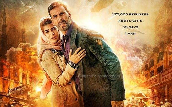 Airlift_thumb