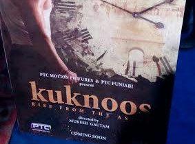 Kuknoss Punjabi movie