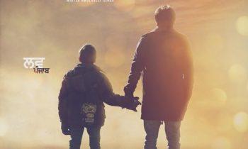 Love Punjab Movie Poster
