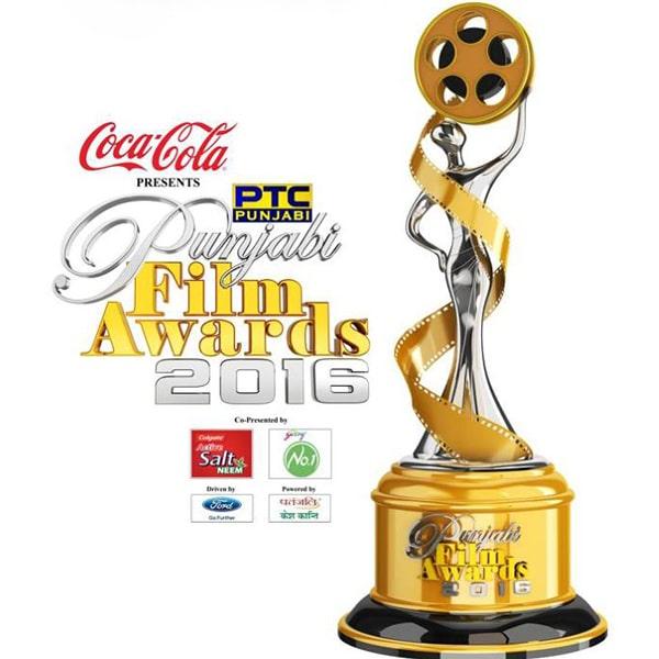 ptc-award