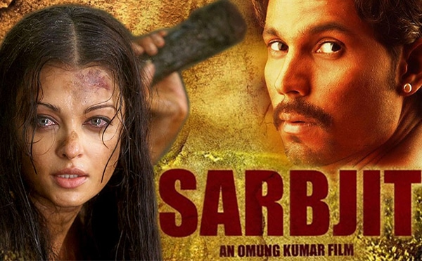 Sarabjit Movie