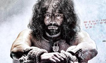 Sippy Gill Punjabi Movie Tiger !!